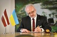 Латвия официально пообещала поддержать вступление Украины в ЕС