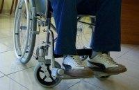 Кабмін подвоїв щорічну разову виплату інвалідам