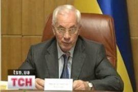Кабмин обеспечит украинцев счетчиками