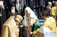 """Террористы из """"ДНР"""" пригласили патриарха Кирилла на празднование Крещения Руси"""