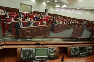 Киевсовет вернулся в отремонтированный зал заседаний