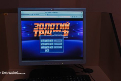 У Рівненській області закрили 18 гральних закладів