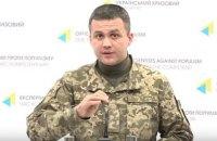 Двое военных ранены сегодня на Донбассе