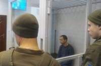 "Снайперу ""Омеги"", подозреваемому в убийстве на Майдане, продлили арест до конца февраля"