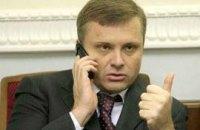 Банковая: ситуация с Данилишиным не повлияет на переговоры с ЕС