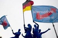 Немецких правых популистов нелегально финансировали из Швейцарии и Бельгии, - DW