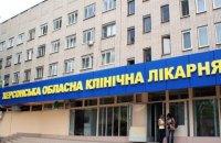"""В КГГА заявили, что решению о VIP-палатах в больницах уже 20 лет, но их """"никто не создавал и не собирался"""""""