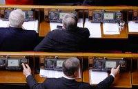 Рада схвалила бюджетну резолюцію-2013