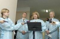 Фонд Катерины Ющенко закупает оборудование для несуществующей Детской больницы будущего