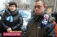 Активисты пришли к Януковичу с разноцветными носками