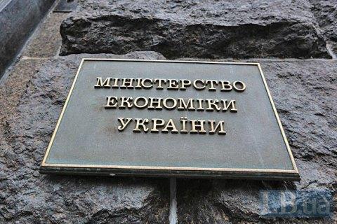 Нацрада реформ підтримала законопроект про приватизацію