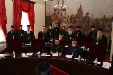Сербская церковь не признала решения Константинополя по Украине