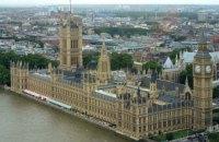 У будівлі британського парламенту спрацювала пожежна сигналізація