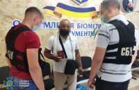В Черкассах задержали гражданина России из списка Интерпола