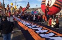 На святкування анексії Криму в Москві прийшло 110 тис. осіб