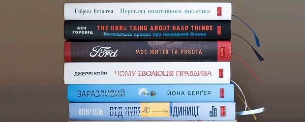 Книги издательства <<Наш формат>>