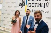"""Голова митної служби Нефьодов сьогодні одружився за послугою """"Шлюб за добу"""""""