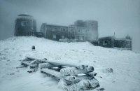 Спасатели предупредили о резком похолодании в Карпатах