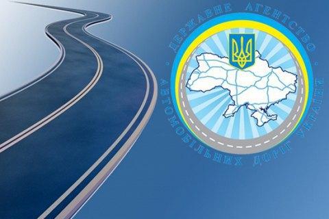 """""""Укравтодор"""" заверил, что дороги """"Большого строительства"""" будут бесплатными"""