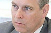 Британский принц Эндрю отменил визит в Ливию