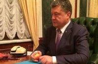 Порошенко з'їв яблуко назло Путіну