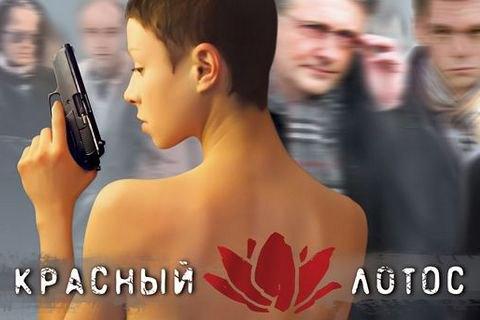 Госкино запретило украинский фильм и три российских сериала