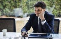 Штаб Зеленського розраховує на голоси Тимошенко й інших кандидатів у другому турі