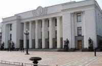 3 ноября ВР займется законом о выборах Президента