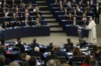 """Европарламент вводит свои санкции в ответ на """"черный список"""" РФ"""