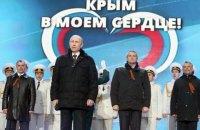Госдума одобрила перенос выборов президента РФ на день оккупации Крыма