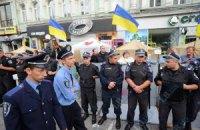 Милиции дана команда препятствовать оппозиции, - БЮТ
