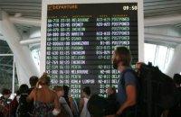 В Індонезії через виверження вулкана закрили 4 аеропорти