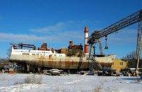 ВМСУ отримають допоміжне судно на базі риболовецького траулера