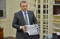 Прокуратура завершила розслідування справи проти Гречківського