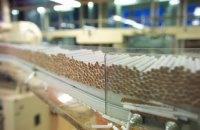 Рада повысила акциз на сигареты на 29,7% и отменила НДС на электромобили