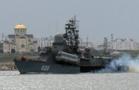 Черноморский флот России проводит военные учения у берегов Крыма