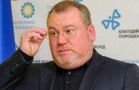 Резниченко: Днепропетровщина активно переходит на альтернативную энергетику