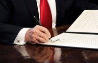 Трамп подписал бюджет США с $620 миллионами для Украины