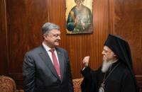 В АП сообщили о начале процедур для предоставления автокефалии Украинской Православной Церкви