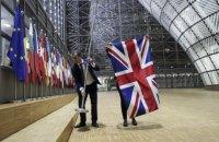 Єврокомісія надіслала Британії офіційний лист щодо порушення зобов'язань про Brexit