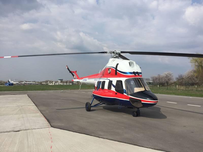 Вертоліт МСБ-2 «Надія»