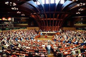 Повноваження делегації РФ у ПАРЄ на 2016-й рік анульовано
