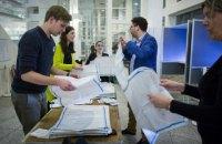 В Нидерландах решили вручную подсчитывать голоса на выборах в парламент