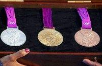 Российских атлетов обязали вернуть 23 олимпийских медали