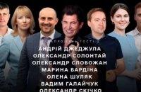 """Мінцифри запустило серіал """"Кандидат"""" до місцевих виборів"""