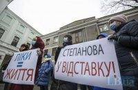 Онкобольные пациенты вышли на акцию протеста к Минздраву и требуют отставки Степанова