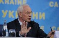 Азаров извинился перед Литвином