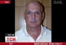 """Спецслужбы """"потеряли"""" русского шпиона, задержанного на Кипре"""