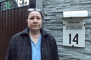 В дом киевской учительницы вновь наведались неизвестные