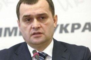 Захарченко не собирается снимать портрет Луценко в МВД